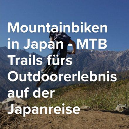 日本政府観光局(JNTO)のドイツ支部のウェブメディアで取り上げていただきました。